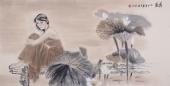 河南美协宋廷君四尺横幅人物画《荷风》