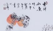 【询价】花鸟名家闫海春四尺横幅事事如意《吉祥如意》