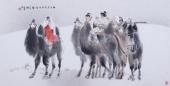 【已售】人物画名家宋廷君四尺横幅人物画《帕米尔高原的婚礼》