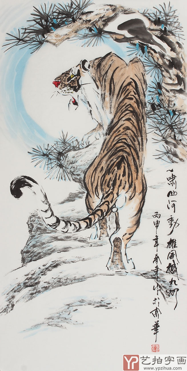 著名动物画画家王贵邱四尺横幅写意动物画《雪域风情》