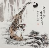 【已售】北京美协张春奇四尺斗方老虎《一啸山河动》