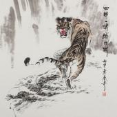 【已售】北京美协张春奇斗方老虎《回眸一笑撼九州》