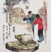 【已售】北京美协张春奇斗方人物画《送别》