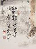 画虎名家杨西沐四尺横幅老虎字画《秋韵》
