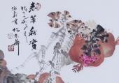 【询价】吉林美协闫海春四尺横幅石榴《春华秋实》