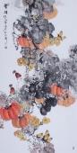 【已售】吉林美协闫海春四尺竖幅南瓜字画《丰硕》
