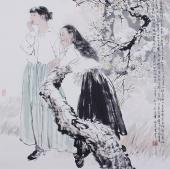 河南美协宋廷君斗方人物画