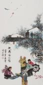 【已售】北京美协张春奇人物画《放飞好心情》