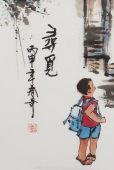 【已售】人物画名家张春奇斗方人物画《寻觅》