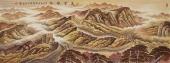 广西美协欧阳六尺横幅长城山风水画《万里雄风》