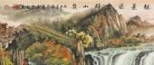 【已售】广西美协欧阳六尺横幅聚宝盆《枫叶染尽群山岭》