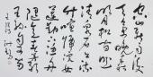 【已售】河北书协王洪锡草书书法作品《山居秋暝》
