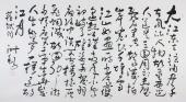 【已售】苏轼词《念奴娇·赤壁怀古》 中书协王洪锡六尺草书