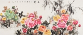 【已售】著名花鸟画家寇萍六尺写意牡丹画《春艳》