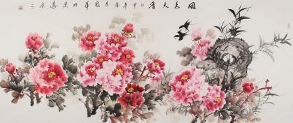客厅装饰画 寇萍六尺写意国画牡丹《国色天香》