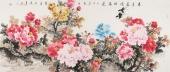 河南美协寇萍精品六尺写意国画《春色满园福满庭》