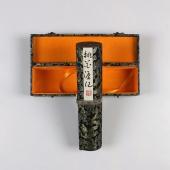 中国书画协会副主席王洪锡10米精品草书长卷《桃花源记》