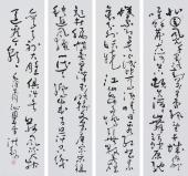 著名书法家王洪锡草书精品书法《沁园春·雪》