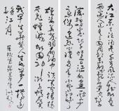 著名书法家王洪锡草书四条屏《念奴娇·赤壁怀古》