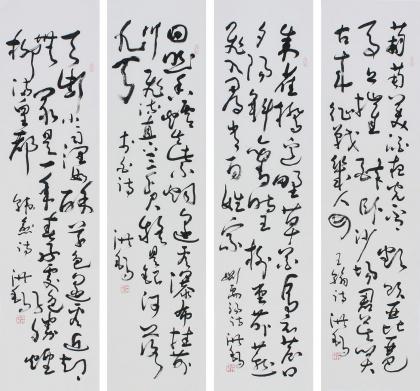 【已售】书画协会副主席王洪锡精品草书四条屏古诗四首