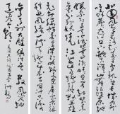 中国书画协会副主席王洪锡草书四条屏《沁园春·雪》
