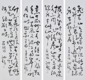 书画协会副主席王洪锡草书四条屏古诗四首