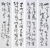 名家书法作品 王洪锡四条屏草书《陋室铭》
