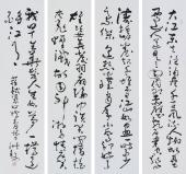 【已售】著名书法家王洪锡精品草书四条屏《念奴娇·赤壁怀古》