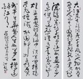 王洪锡书法四条屏苏轼词《念奴娇·赤壁怀古》