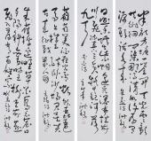 【已售】90岁高龄书法名家王洪锡草书四条屏古诗四首
