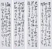 名人书法 王洪锡精品草书四条屏古诗四首