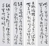 著名书法家王洪锡草书书法四条屏《水调歌头》