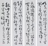 书法作品 王洪锡草书四条屏苏轼词《水调歌头》