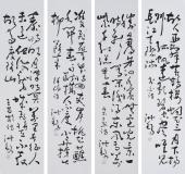 【已售】名人书法作品 王洪锡草书精品四条屏古诗四首