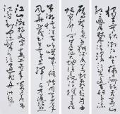 【已售】著名书法家王洪锡草书书法作品《沁园春·长沙》