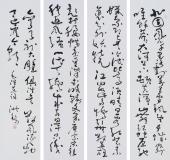 中国书画协会副主席王洪锡精品草书四条屏《沁园春·雪》