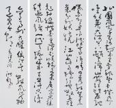 90岁高龄书法名家王洪锡精品草书四条屏《沁园春·雪》