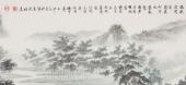 广西美协欧阳小六尺横幅精品国画山水