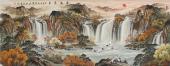 聚宝盘山水 欧阳六尺写意山水画《紫气东来》