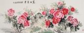 安徽美协云志精品六尺写意花鸟画《花开富贵》