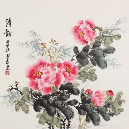 云志四尺斗方写意国画牡丹 清韵