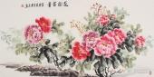 安徽美协云志四尺写意牡丹画《花开富贵》