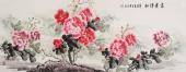 安徽美协云志小六尺精品国画写意牡丹《富贵祥和》