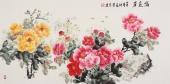 【已售】客厅装饰画 云志四尺写意牡丹画《满庭芳》