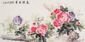 安徽美协云志四尺国画牡丹《花开富贵》