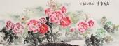 安徽美协云志精品六尺国画牡丹《花开富贵》