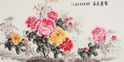 【已售】国画牡丹 云志四尺写意花鸟画作品《富贵长春》