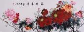 赵君梅写意六尺横幅国画牡丹图《花开富贵》