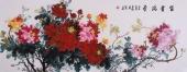 赵君梅小六尺写意精品牡丹画《富贵满堂》