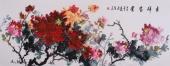 赵君梅六尺横幅写意牡丹画《吉祥富贵》